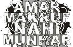 Amar_Makruf_Nahi_Munkar